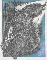 Сказка про Комара Комаровича - длинный нос и про мохнатого Мишу - короткий хвост - Алёнушкины сказки - Сказка Мамин-Сибиряк Д.Н. Рис. 2